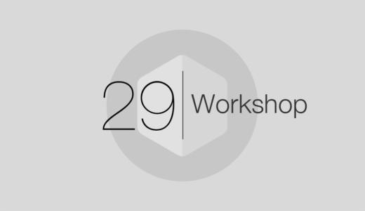 「自分が作りたいCGや映像」をテーマに第29回勉強会を開催!