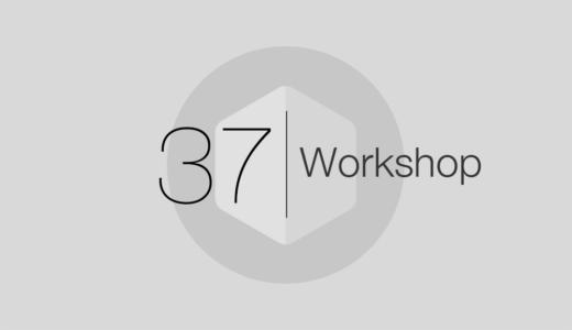 2018年最初の勉強会は「初めての3DCG」をテーマに開催しました