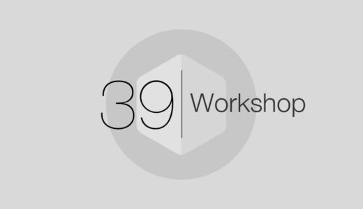 CGの勉強法&今年のCG・映像の振り返りをテーマにC3D勉強会を開催しました