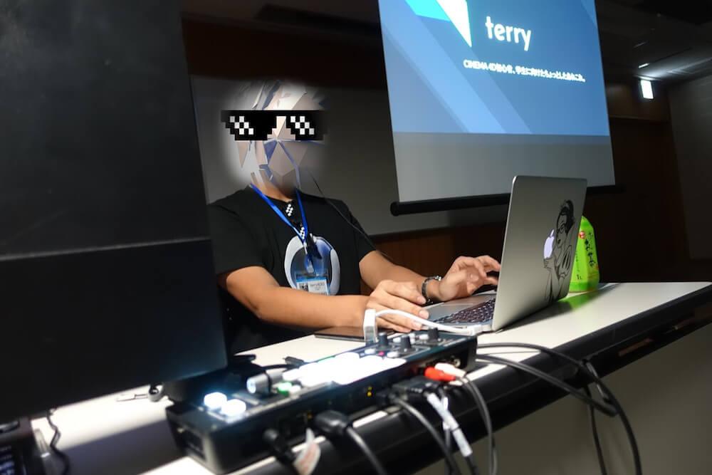 terryさん