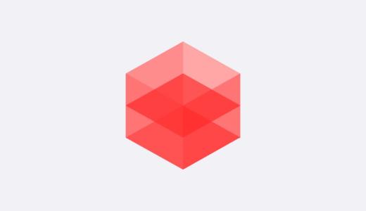GPUレンダラー Redshift の公式チュートリアル