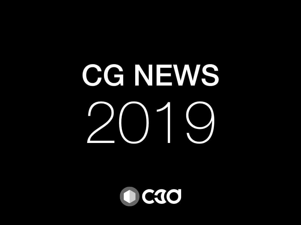 CGニュース2019