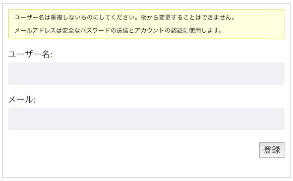 C3Dフォーラム登録