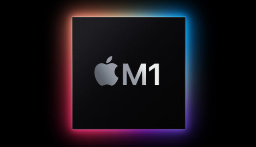 M1 MacBook Airは予想を超える高性能でCGソフトも快適に動く