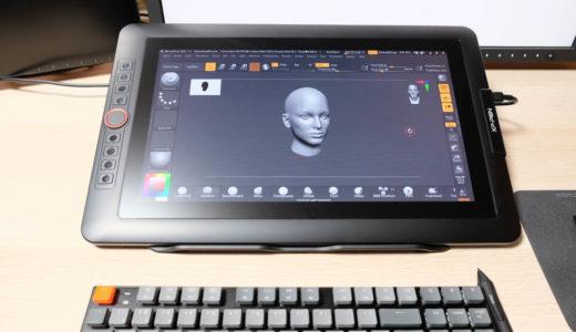 液晶タブレットXP-PEN Artist 15.6 Proはスカルプトと相性抜群【AD】