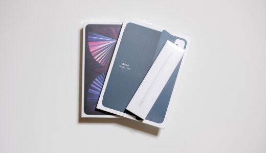 iPad Pro 11インチ(2021)を購入した理由