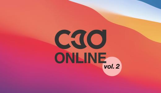 C3Dオンライン勉強会vol. 2を開催しました