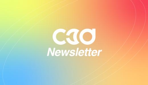 C3Dニュースレター、これからはウェブで配信します!