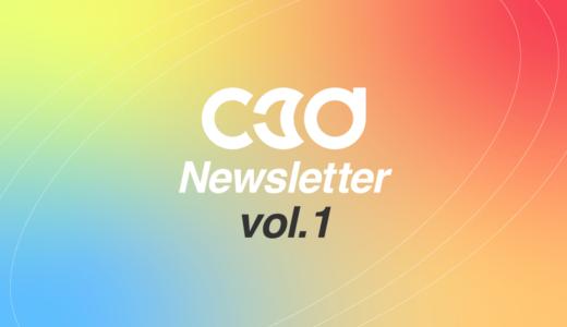 C3D NEWS vol.1: 2020年のC3Dの振り返り