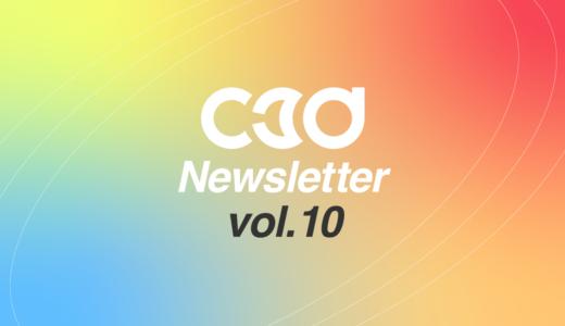 C3D NEWS vol.10: MaxonがスカルプトアプリForgerを買収