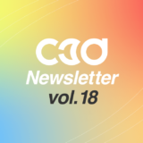 c3d-news-vol18
