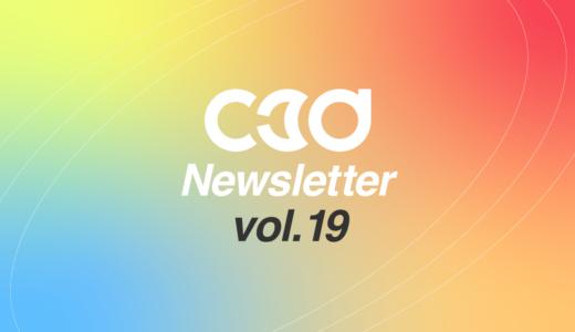 C3D NEWS vol.19: C3Dオンライン勉強会 vol.2を開催