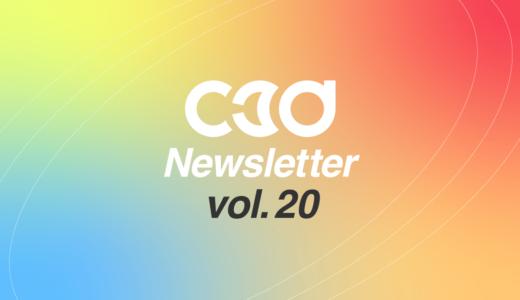 C3D NEWS vol.20: 国内外のCG・映像コミュニティまとめ