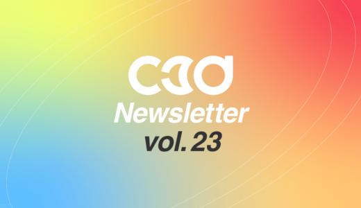 C3D NEWS vol.23: Cinema 4Dを用いたVFXワークフロー