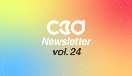 C3D NEWS vol.24: AppleがWWDCでフォトグラメトリーを簡単にするAPIを発表