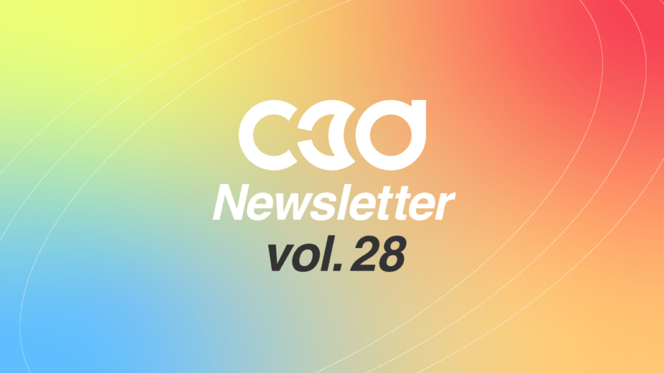 c3d-news-vol28