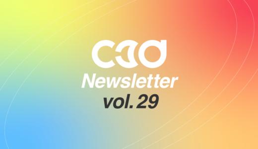 C3D NEWS vol.29: モデリングで重要になるトポロジーが学べるサイト