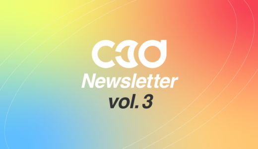 C3D NEWS vol.3: 液タブプレゼント企画、締切迫る!