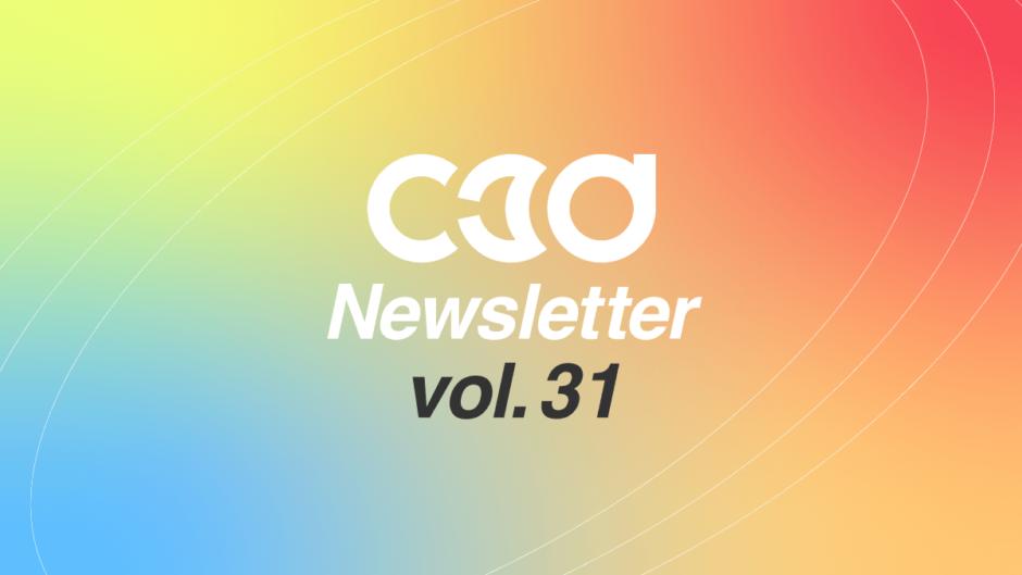 c3d-news-vol31