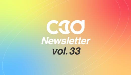 C3D NEWS vol.33: 強化ガラス採用のパソコンケースは破損に注意
