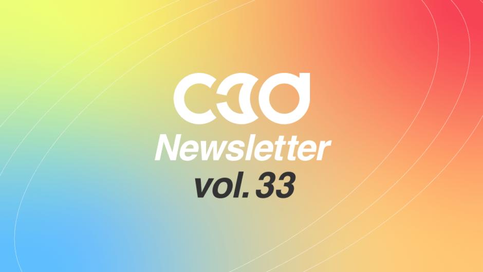 c3d-news-vol33