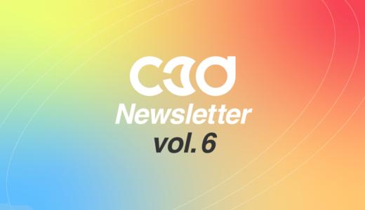 C3D NEWS vol.6: WingFoxの日本語チュートリアルをレビュー