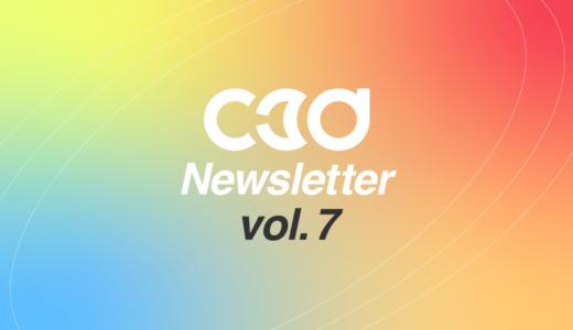 C3D NEWS vol.7: UE4 MetaHuman Creator の衝撃