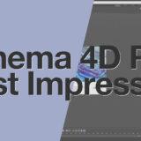 Cinema 4D R25
