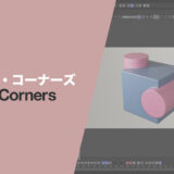 RS Round Corners