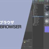 asset browser