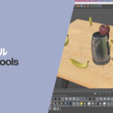 place tools