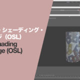 Open Shading Language