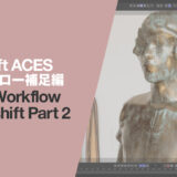 Aces Workflow