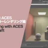 Rendering with ACES in Redshift